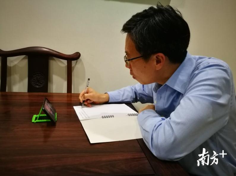 云东海街道党工委书记林均恒在家参加党课学习。