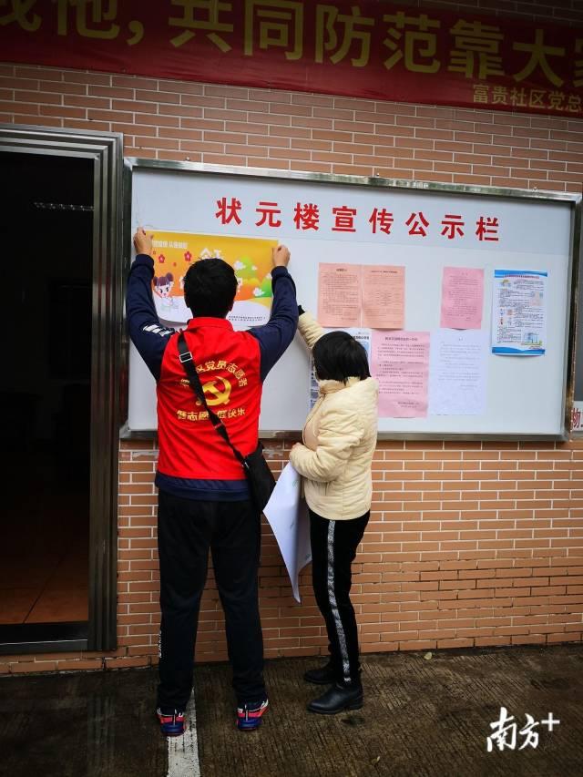 """党员志愿者登记出入小区人员信息,筑牢防疫""""铁篱笆""""。受访者供图"""