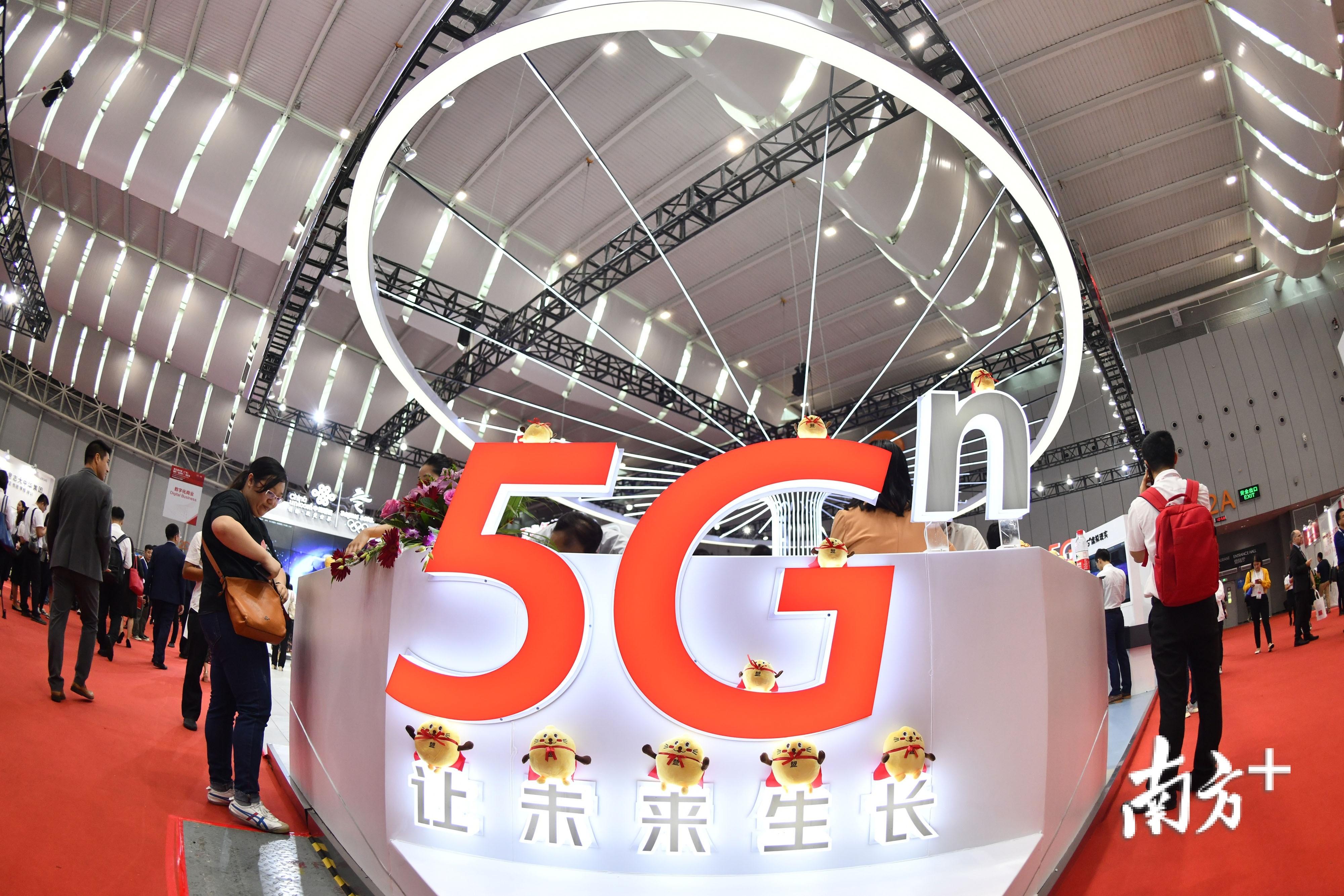 5G产业应用已经成为佛山各区争先发展的着力点。南方日报记者 戴嘉信 摄