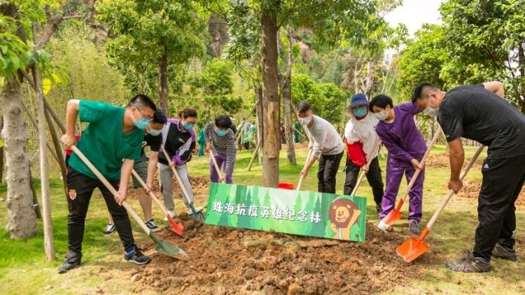 """珠海支援湖北医疗队在横琴种下""""抗疫纪念林"""""""