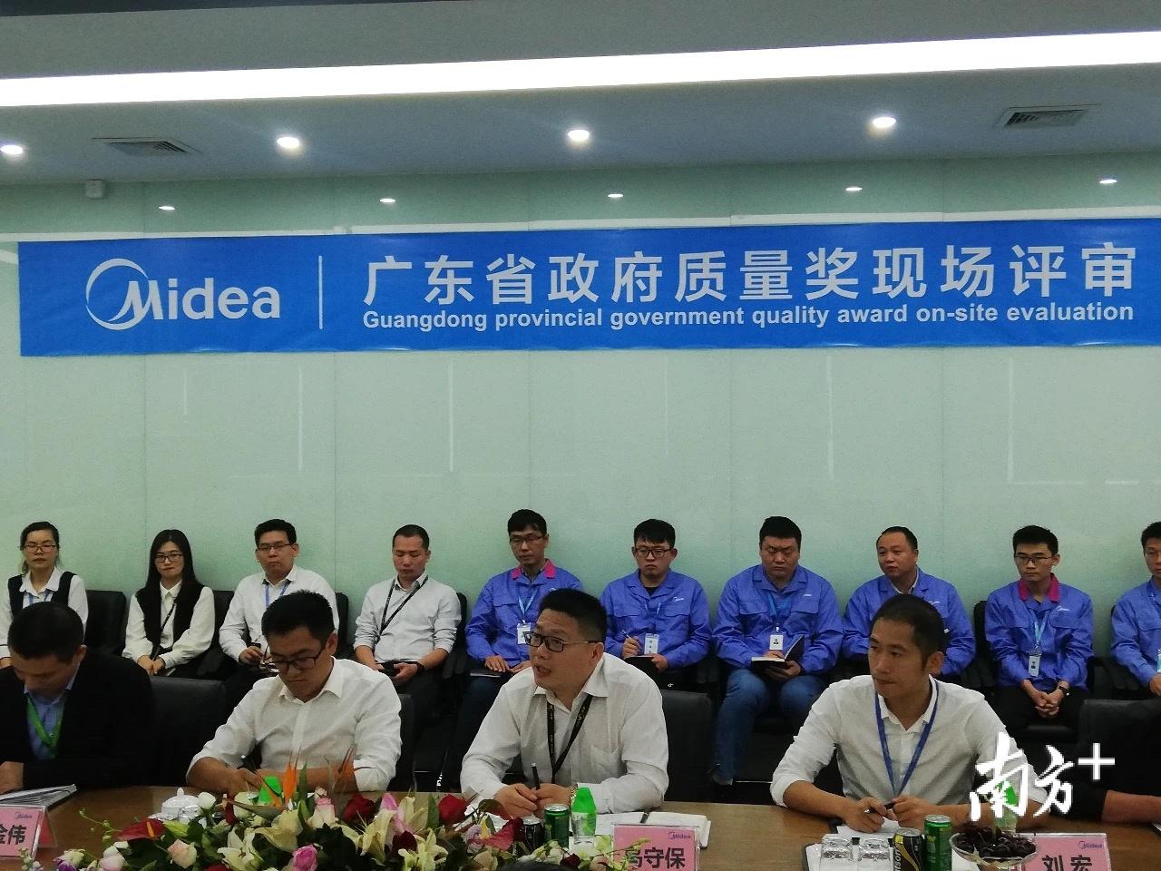 广东省政府质量奖评审现场。