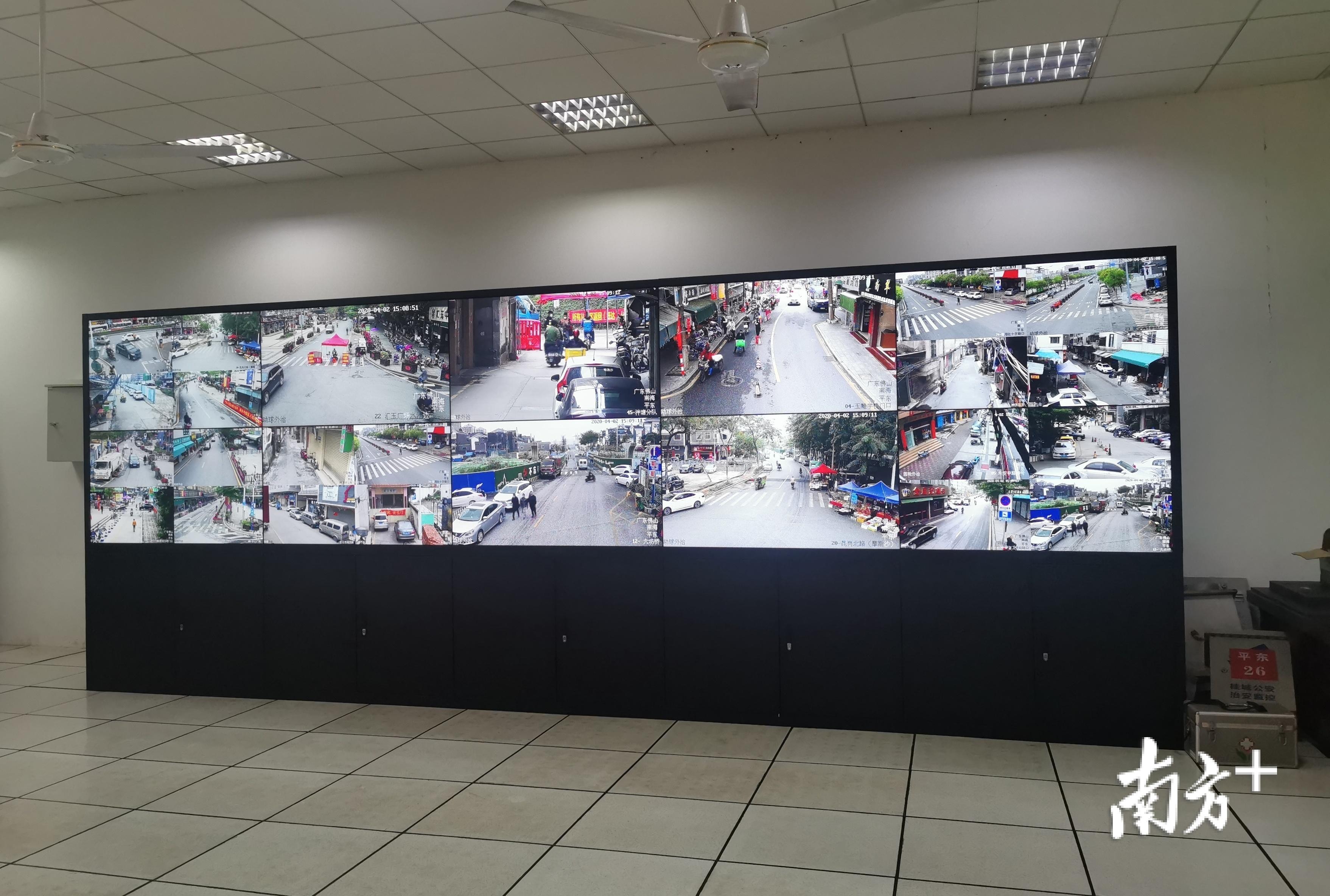 桂城平东社区试点启动建设城乡融合大数据治理平台。肖霞 摄