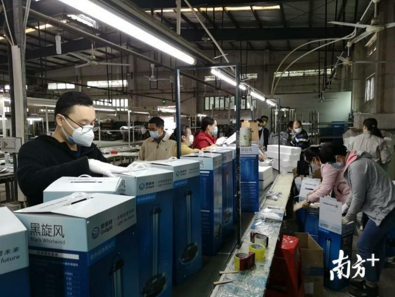 雪莱特生产车间,工作人员正加快制作紫外线消毒灯。