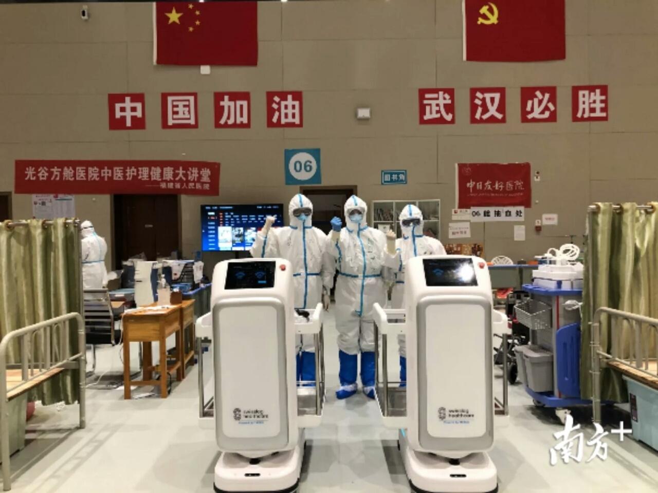 美的集团向武汉光谷科技会展中心方舱医院捐赠20台瑞仕格机器人。