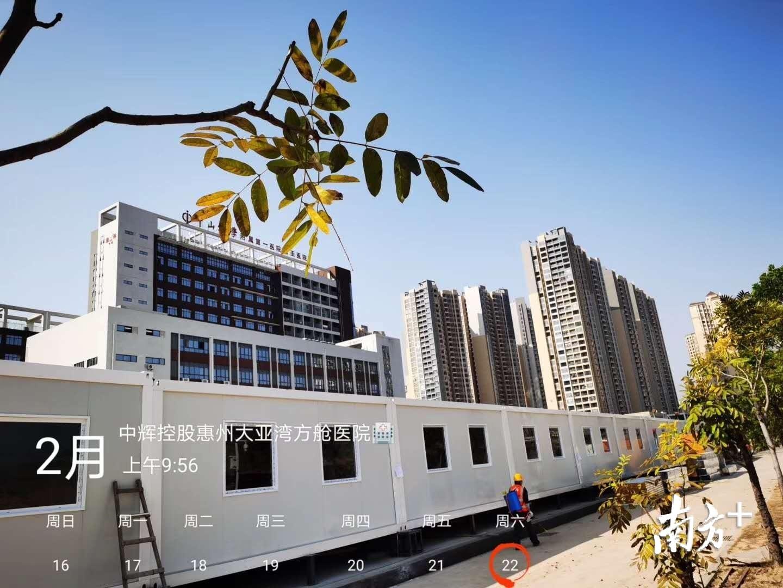 中辉控股集团参与建设的一所方舱医院。