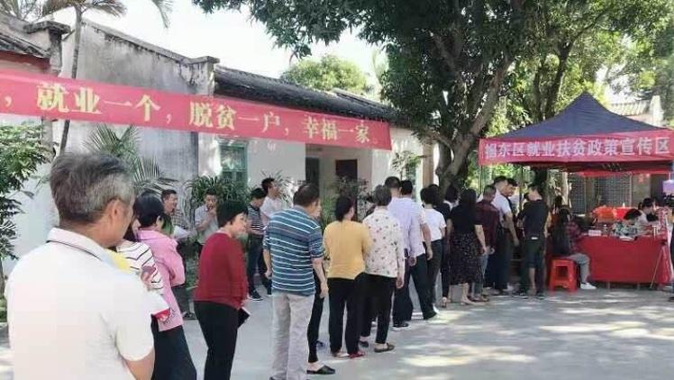 """揭东区""""三向发力""""抓党建促脱贫攻坚,已退出贫困人口10350人"""
