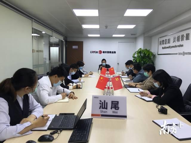 粤财普惠汕尾担保召开支部党员大会。
