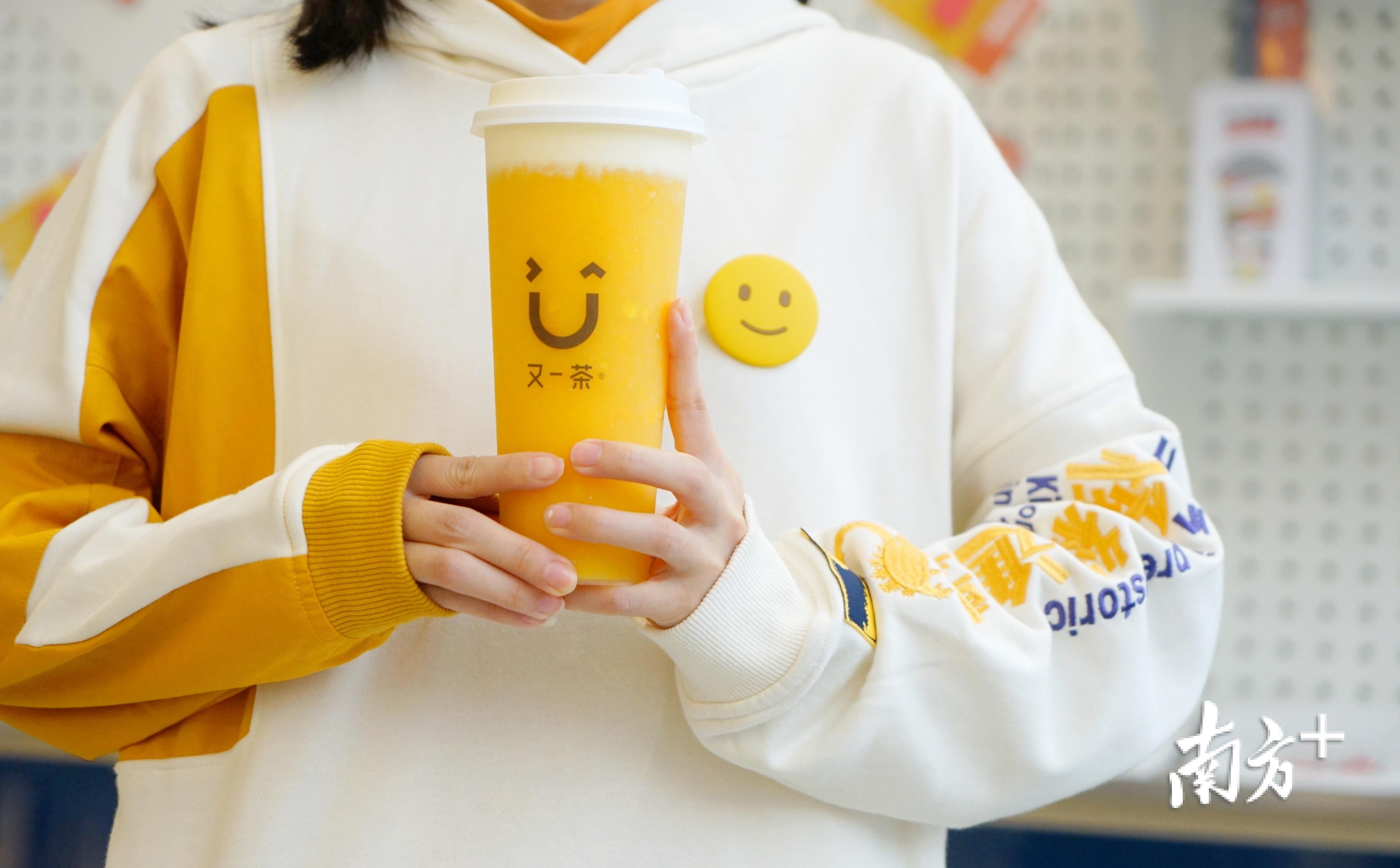 又一茶通过让利消费者,提升消费者信心。