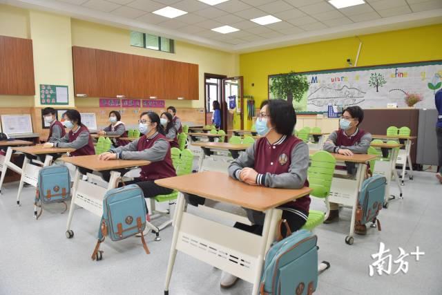 模擬教室場景