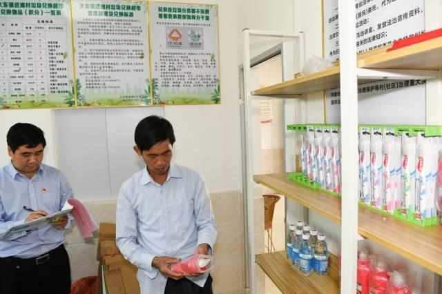 村民正拿着收集的生活垃圾到垃圾兑换超市换取生活用品。(南方日报记者 何森垚 摄)
