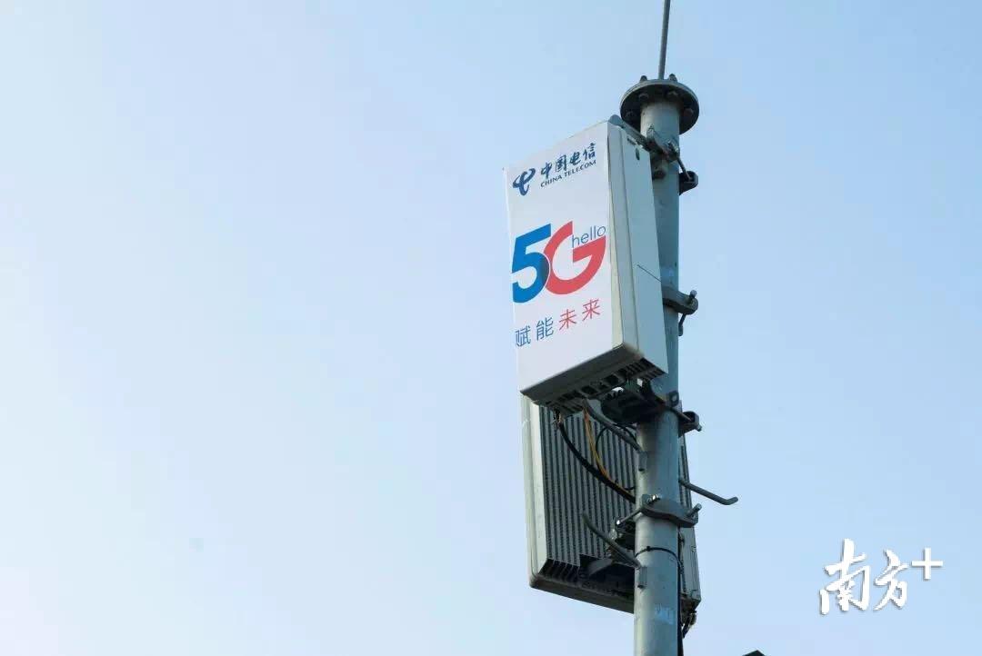 汕头电信在5G+医疗行业方面也已加大投入和尝试。受访者供图