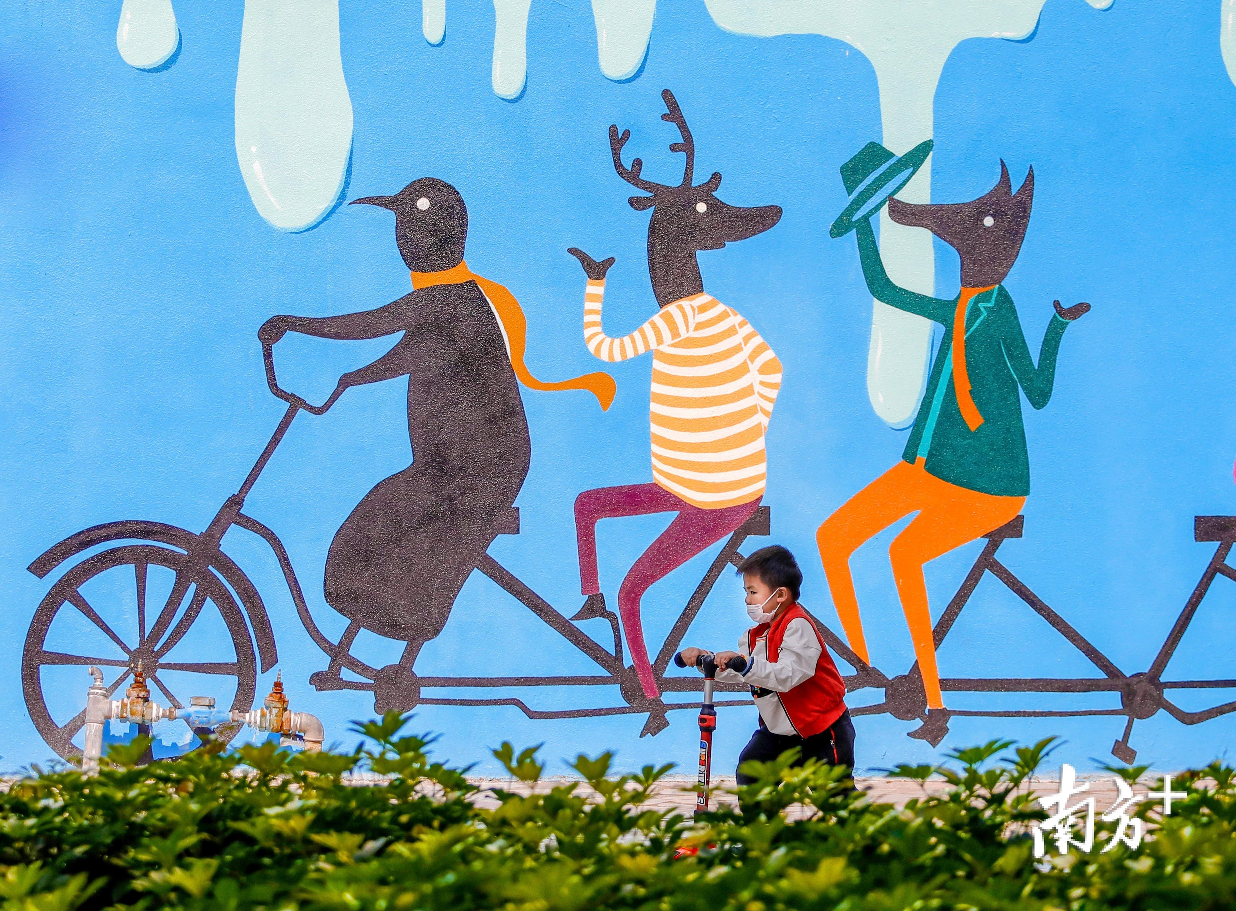 茂名好心绿道经过的卫生间墙面进行了涂鸦创作,给环境增添了活力。