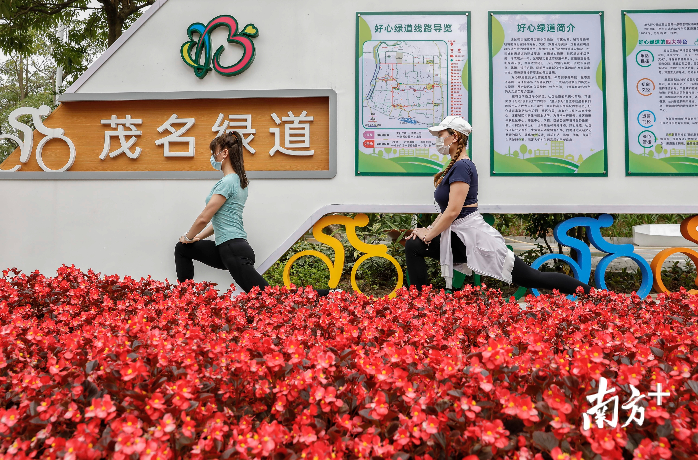 茂名好心绿道成为年轻人休闲运动的好去处。