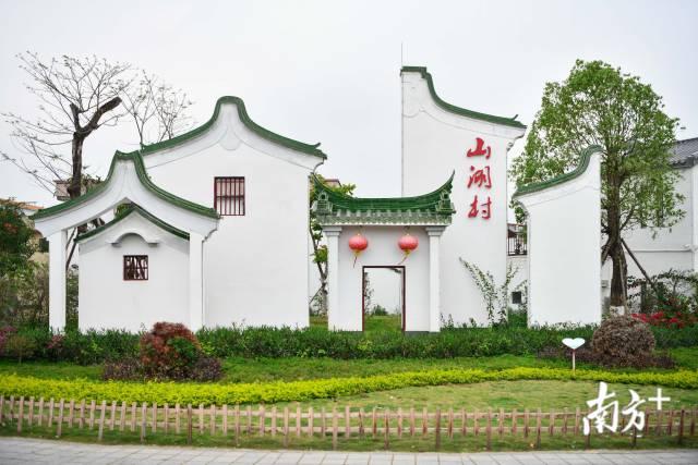 """从贫困村到""""网红村""""揭阳山湖村这四年发生了什么"""