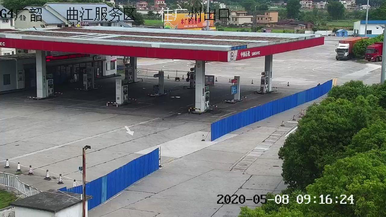 广韶高速南行曲江服务区。