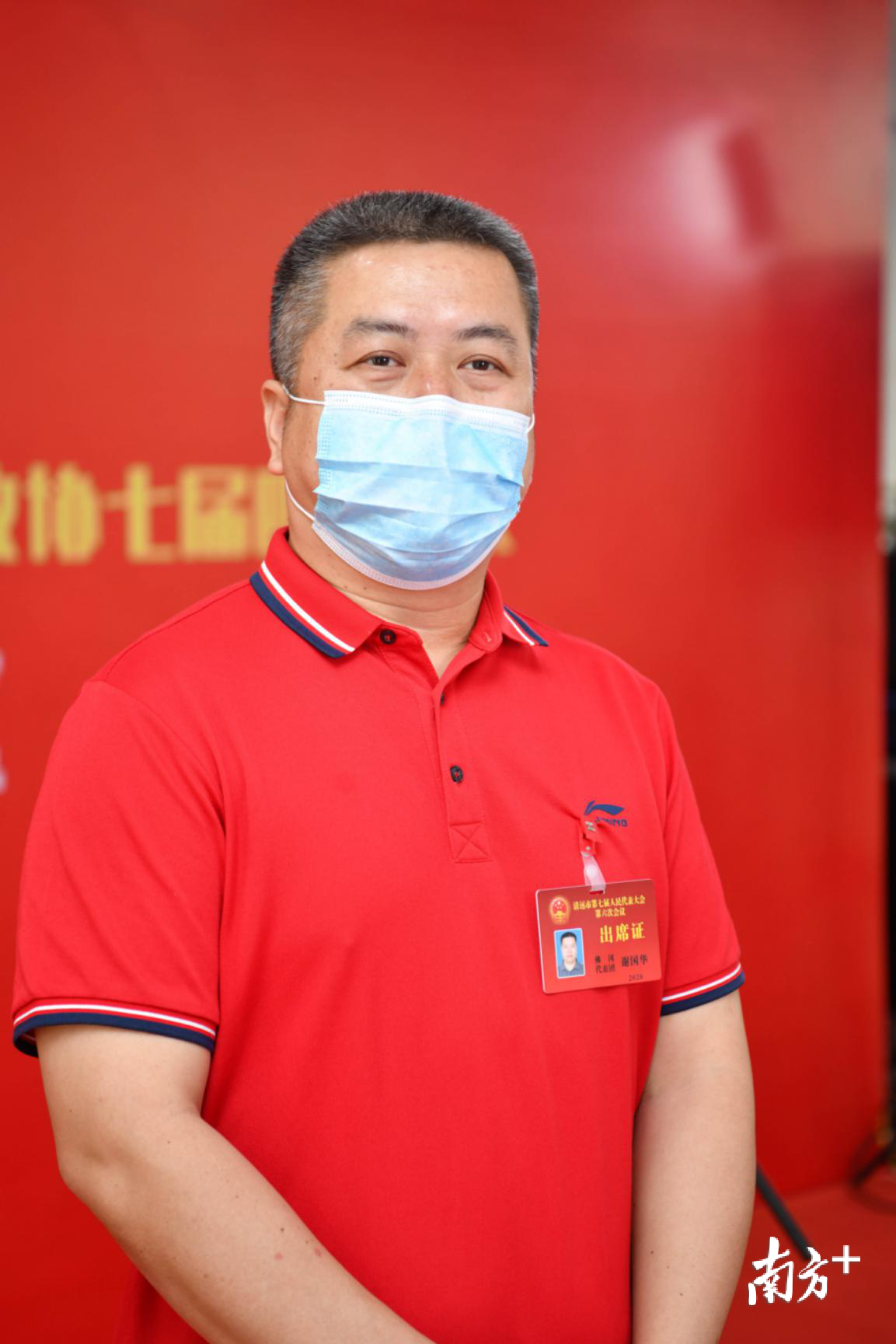 清远市人大代表谢国华接受媒体采访。记者 曾亮超 摄