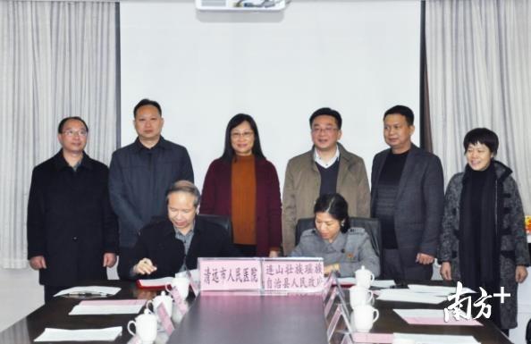 清远市人民医院与连山壮族瑶族自治县人民政府签署托管协议。刘秋宜摄