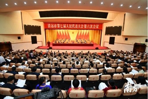 14日上午,清远市第七届人民代表大会第六次会议召开。记者 曾亮超 摄