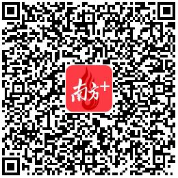 扫码回顾汕头海湾隧道东线贯通现场直播
