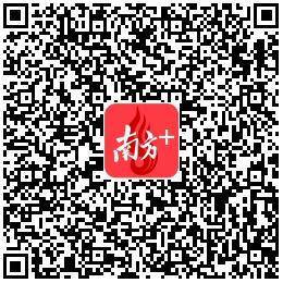 """扫码读懂汕头海湾隧道这个""""世界级超级工程"""""""