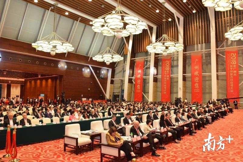 广州市授予荣誉市民活动每三年举办一次,图为2018年第十六批授予荣誉市民称号大会成功举办。广州市委统战部供图
