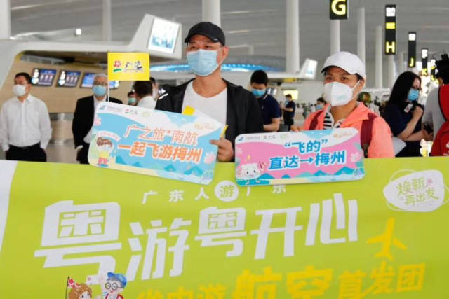 继5月17日广东省内团队游正式重启后今天省内多地又迎来了�一波集中出游潮