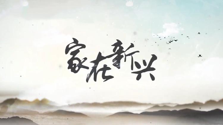 视频|毓秀山川,物华天宝,云浮新兴美哉!