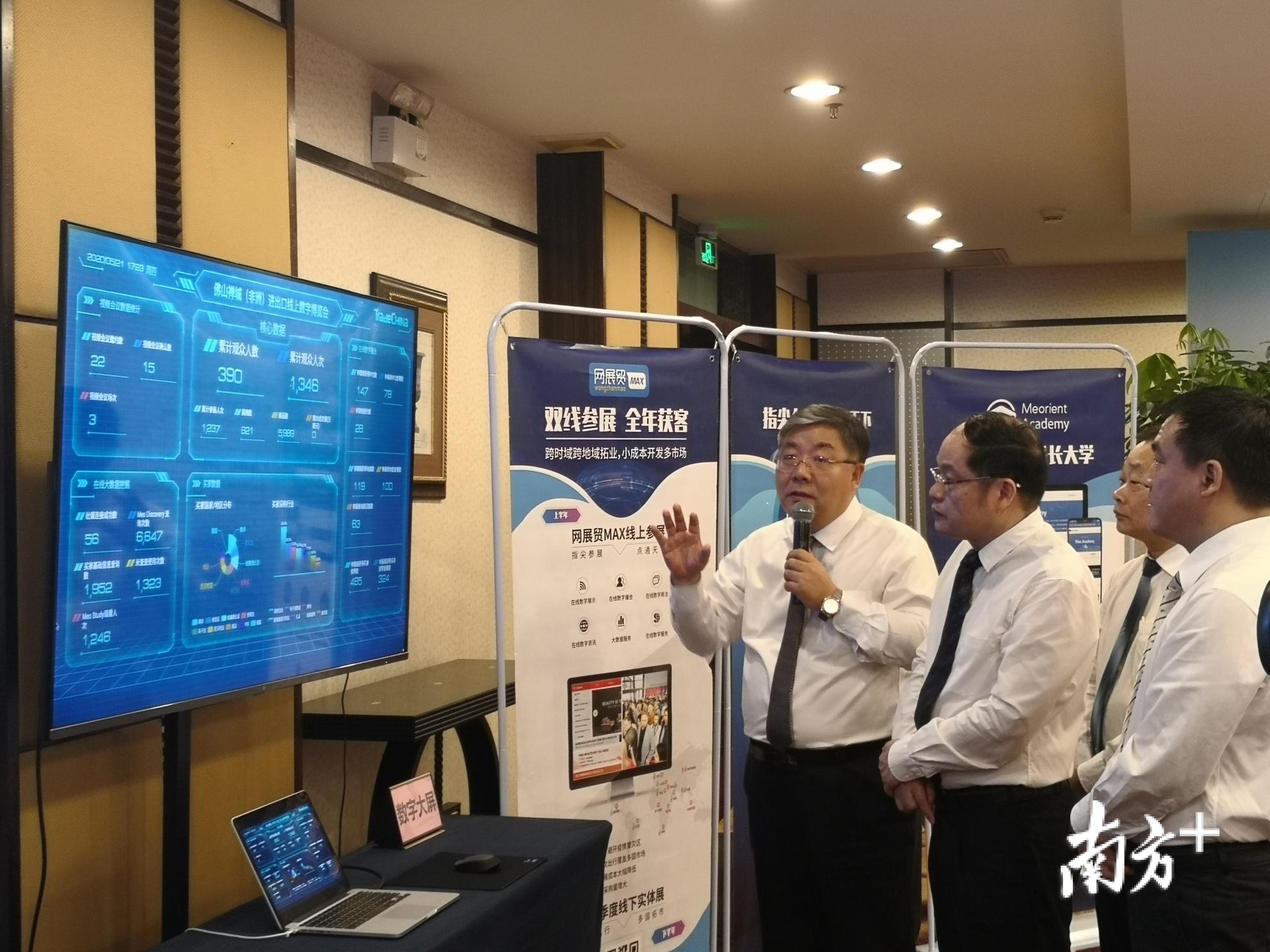 线上数字展览会运用大数据、云计算、人工智能等手段,实现精准配对等6大功能。罗湛贤 摄