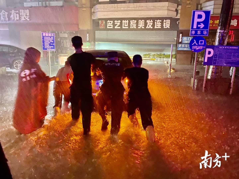 东莞公安迅速救援