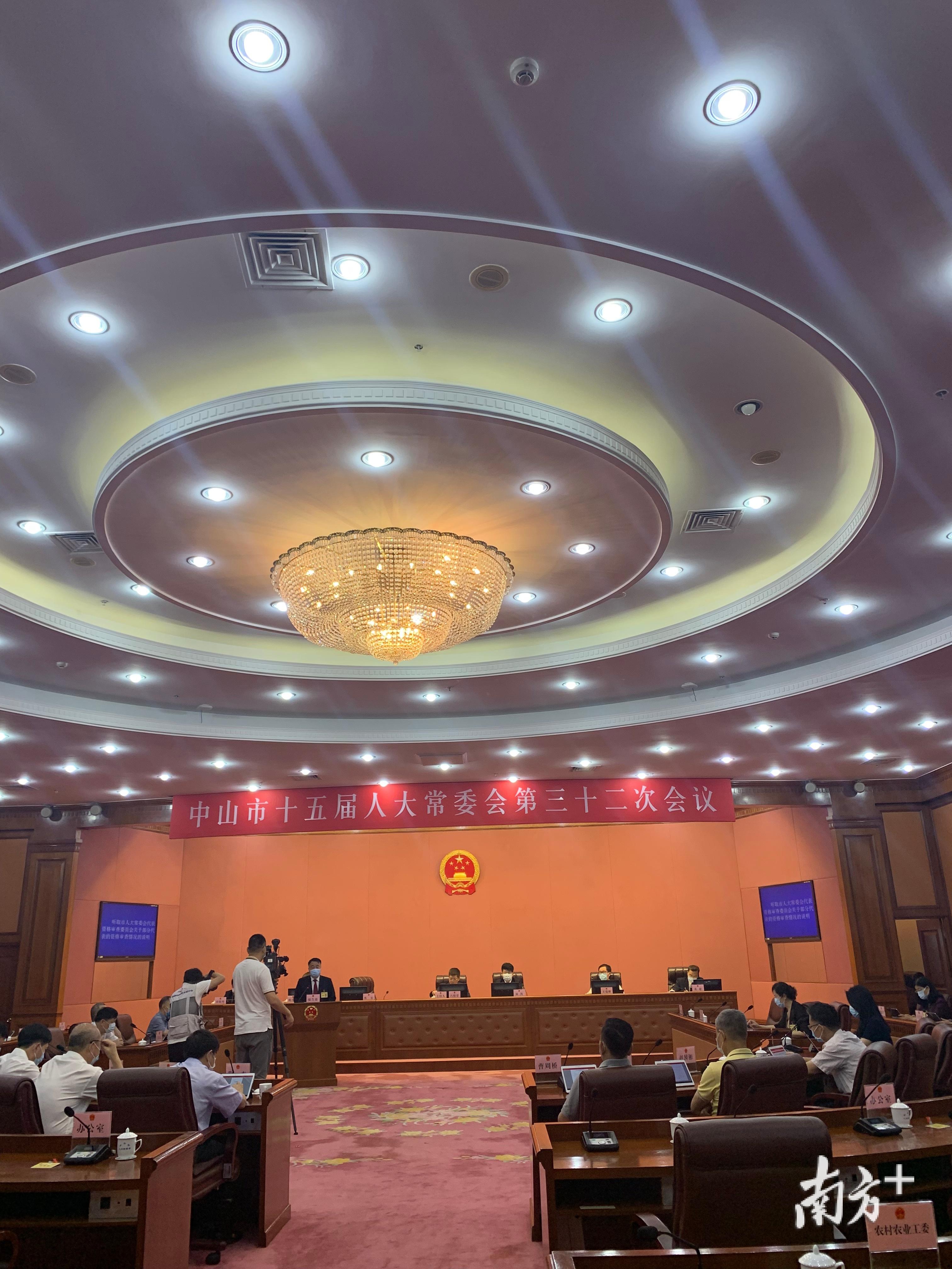 5月25日上午,中山市第十五届人民代表大会常务委员会第三十二次会议召开。罗丽娟 摄