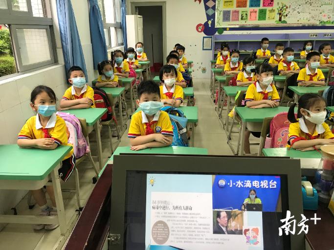 复学归来,愿你成为更好的自己。北江小学校长夏金开讲云复学第一课。