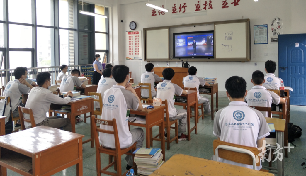 """广西河池市学生开学第一课观看""""战疫思政500秒""""节目"""
