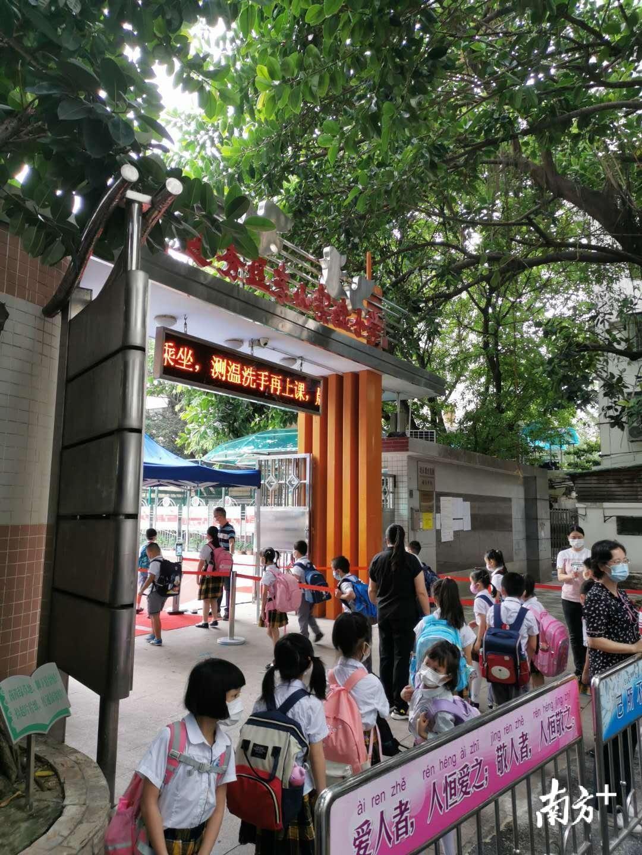 今日早上,越秀区东山实验小学一二三年级学生有序进入校园。