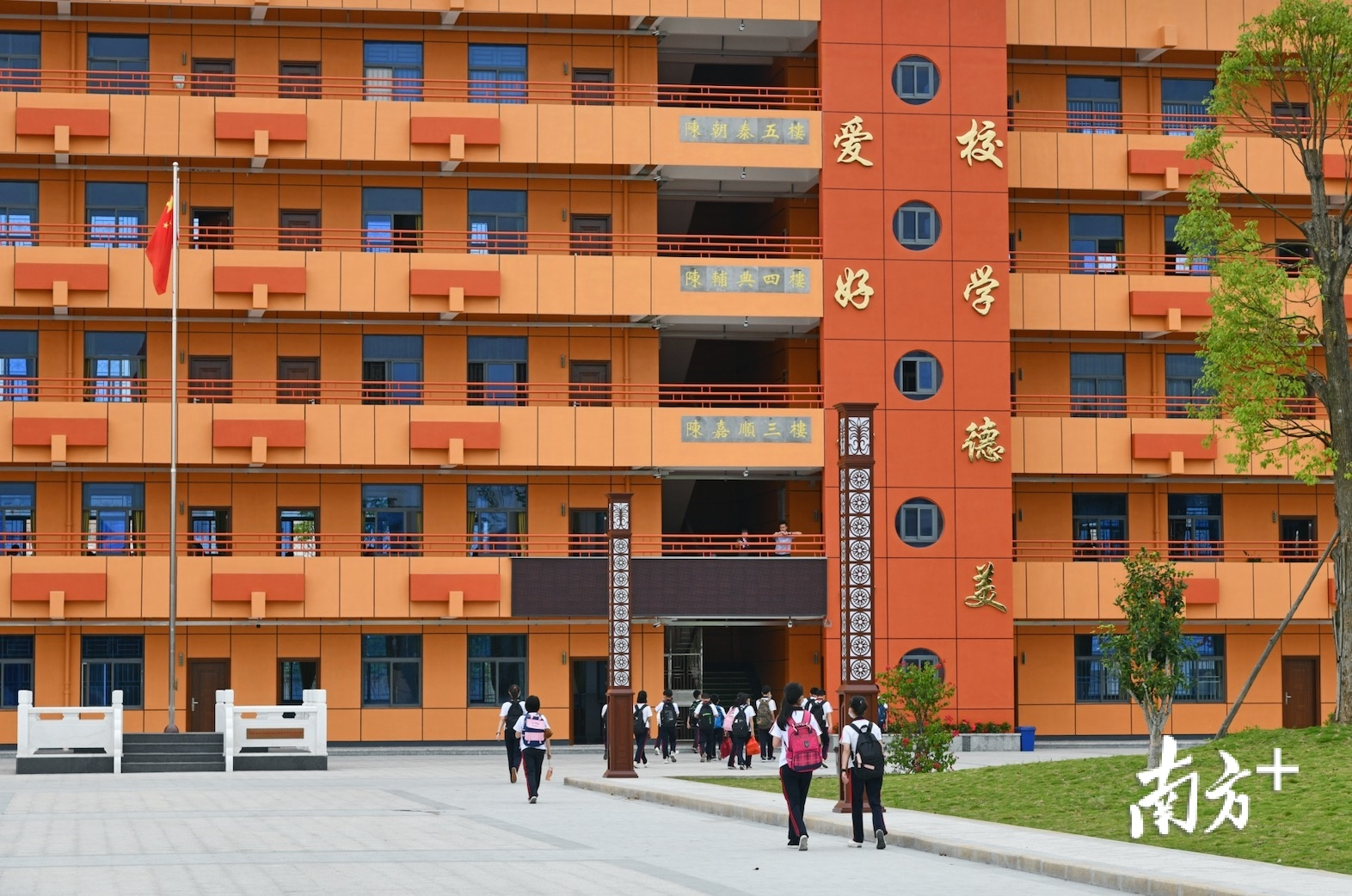 5月11日,总投资近600万元的葛陈学校提质修缮工程竣工。受访者供图
