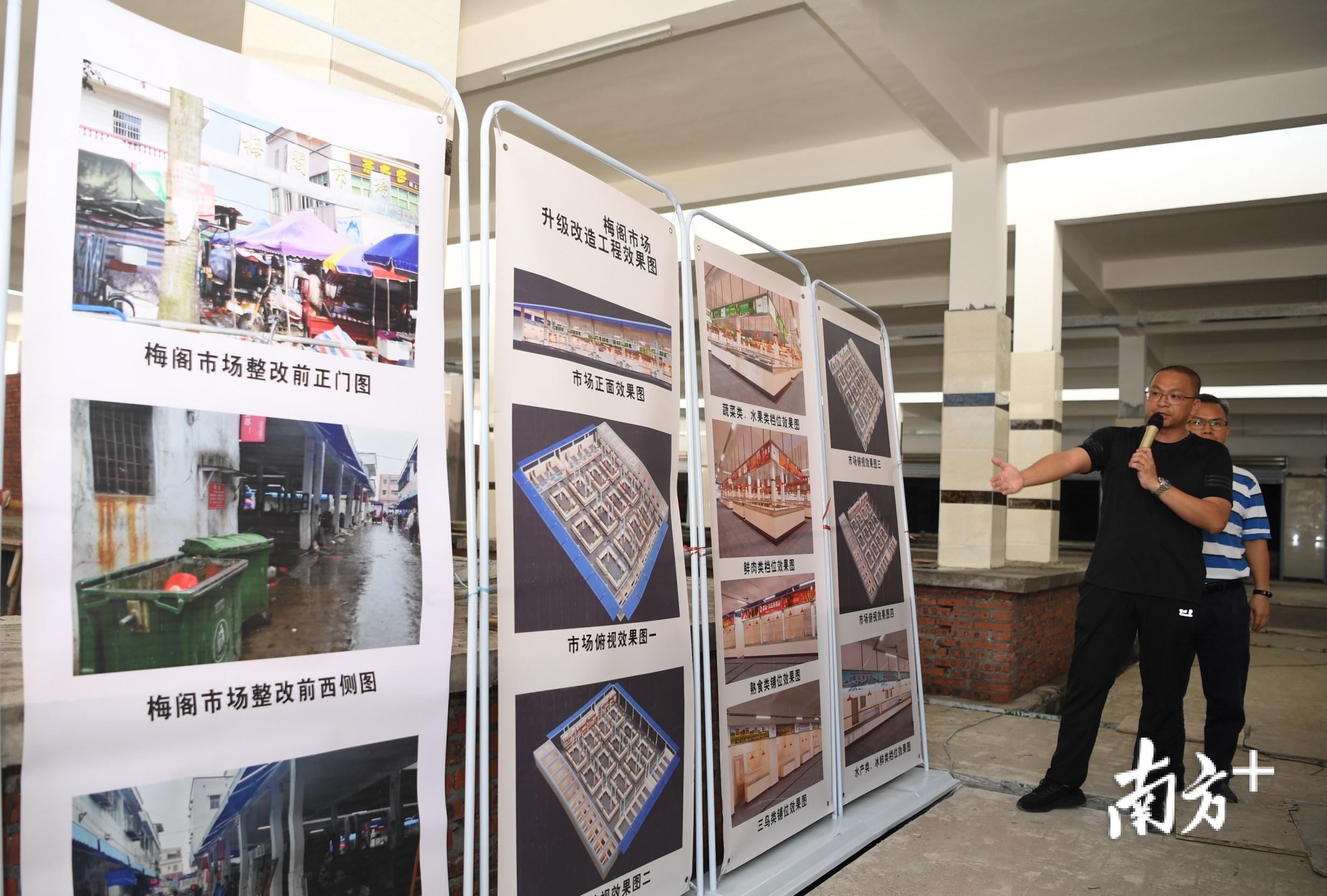 招标结束后,梅阁市场迎来了升级改造。南方日报记者 杨兴乐 摄