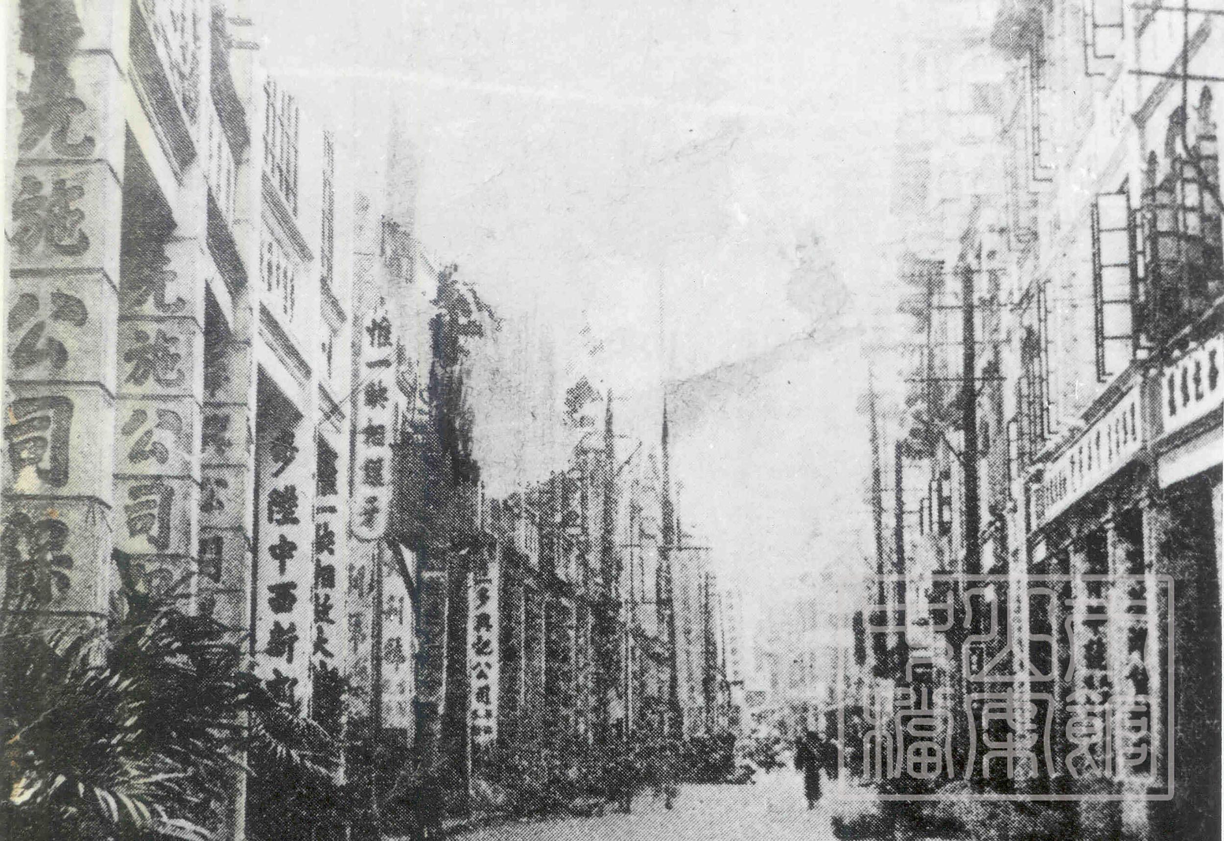 20世纪20年代的孙文西路。