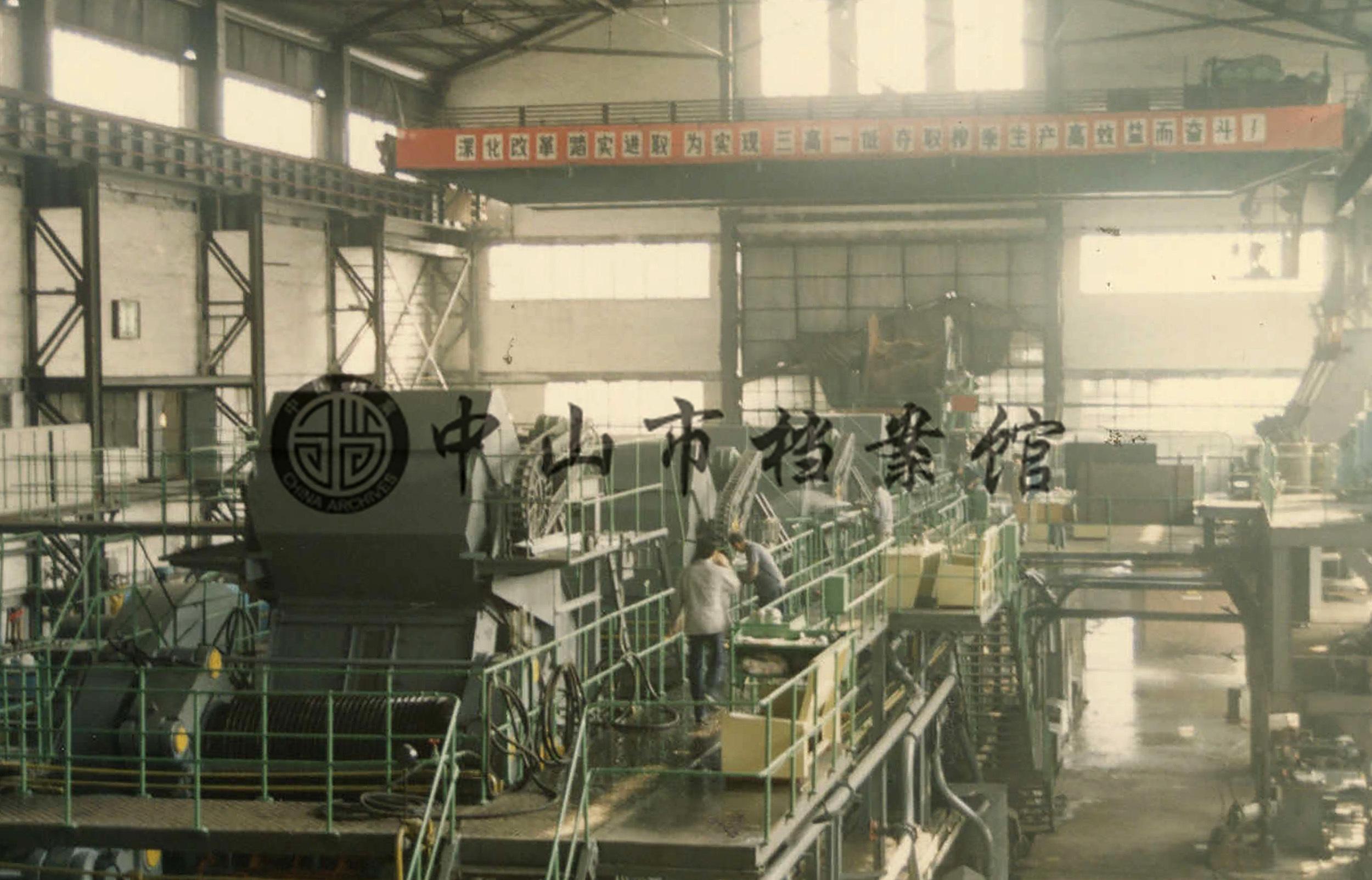 中山糖厂厂区内景。