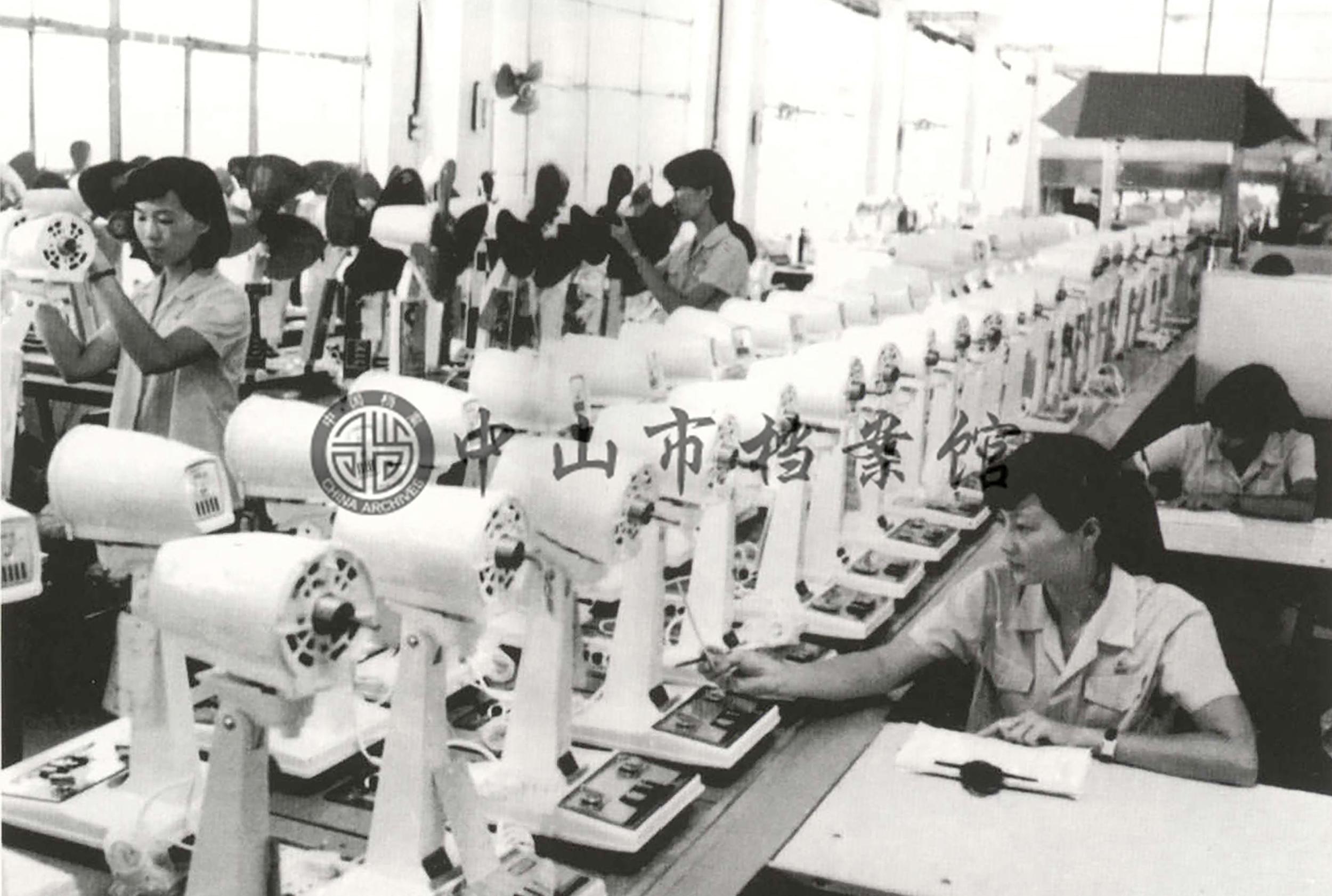 """中山家用电器厂生产的""""千叶牌""""电风扇。"""