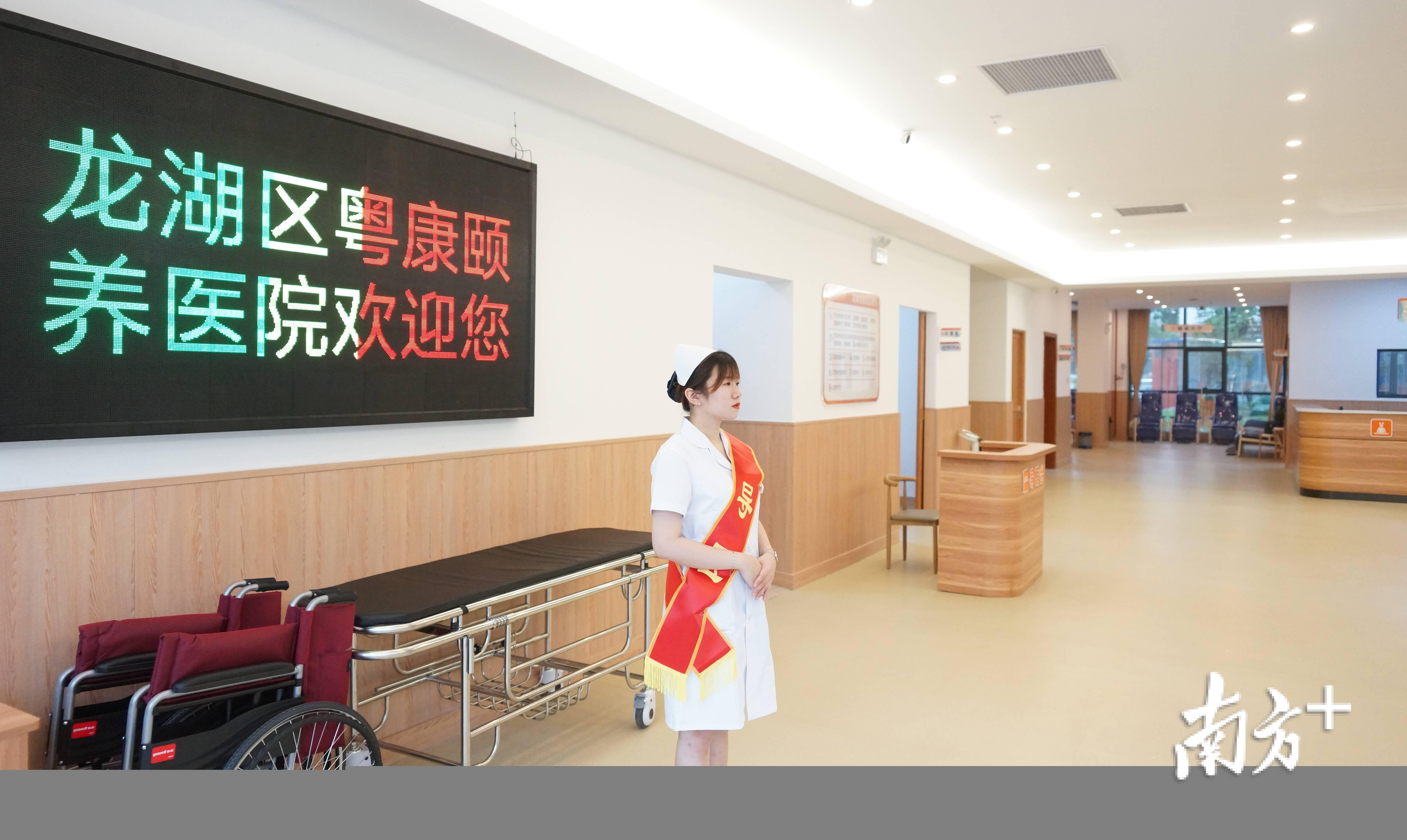 医养结合,也是龙湖区福利院的特色。
