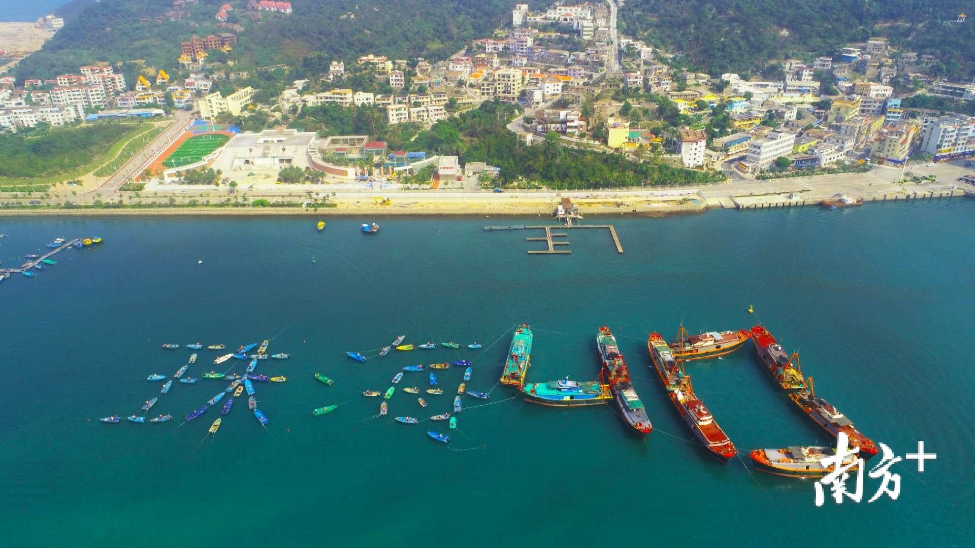 伴随珠海经济特区40年发展,珠海体育事业实现了翻天覆地跨越式变迁。珠海市文化广电旅游体育局供图