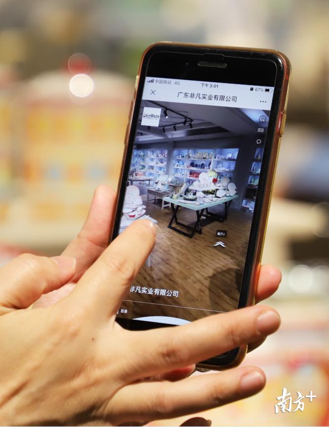 手机展示企业VR展厅。
