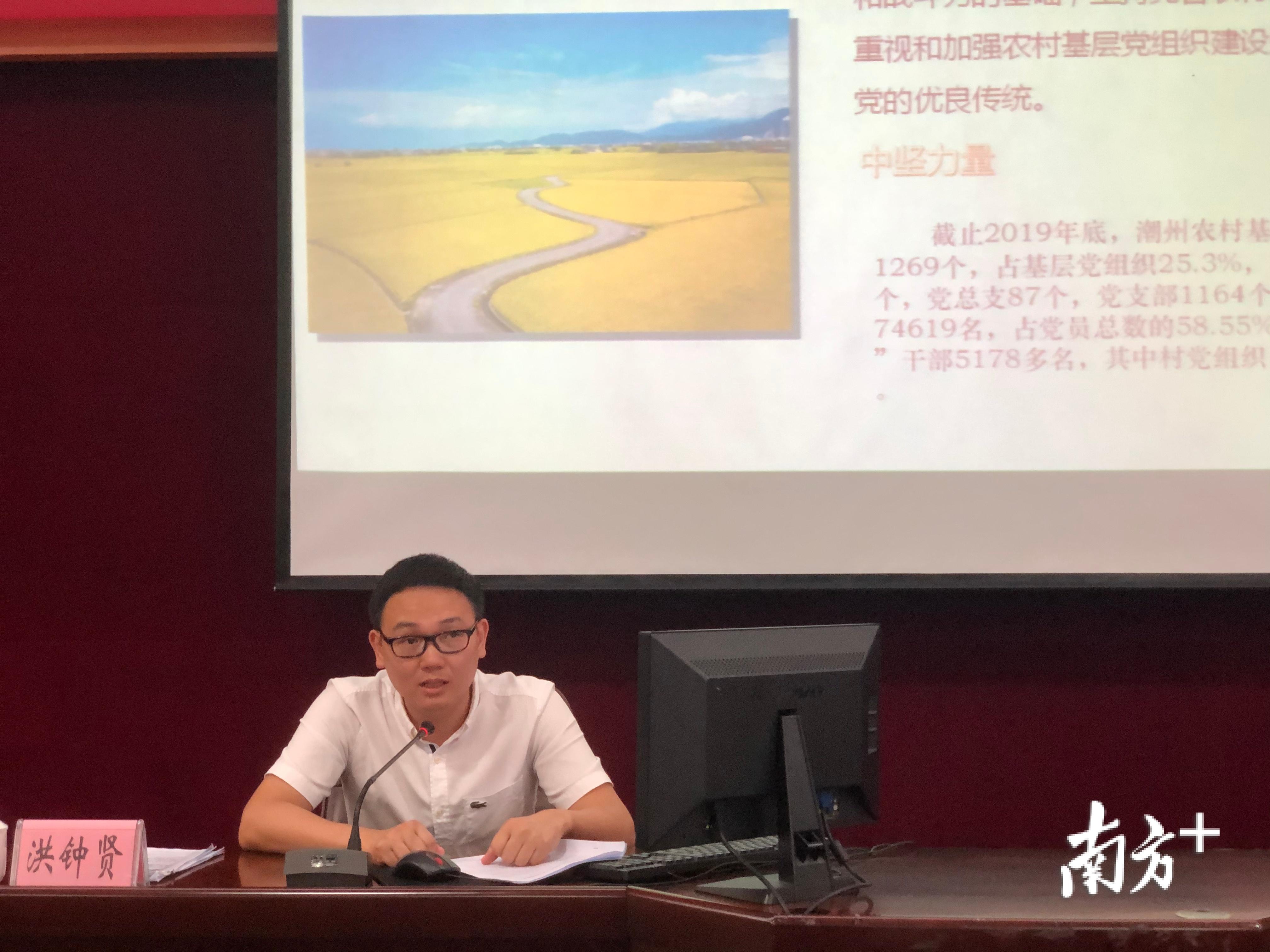 《中国共产党农村基层组织工作条例》专题讲座。