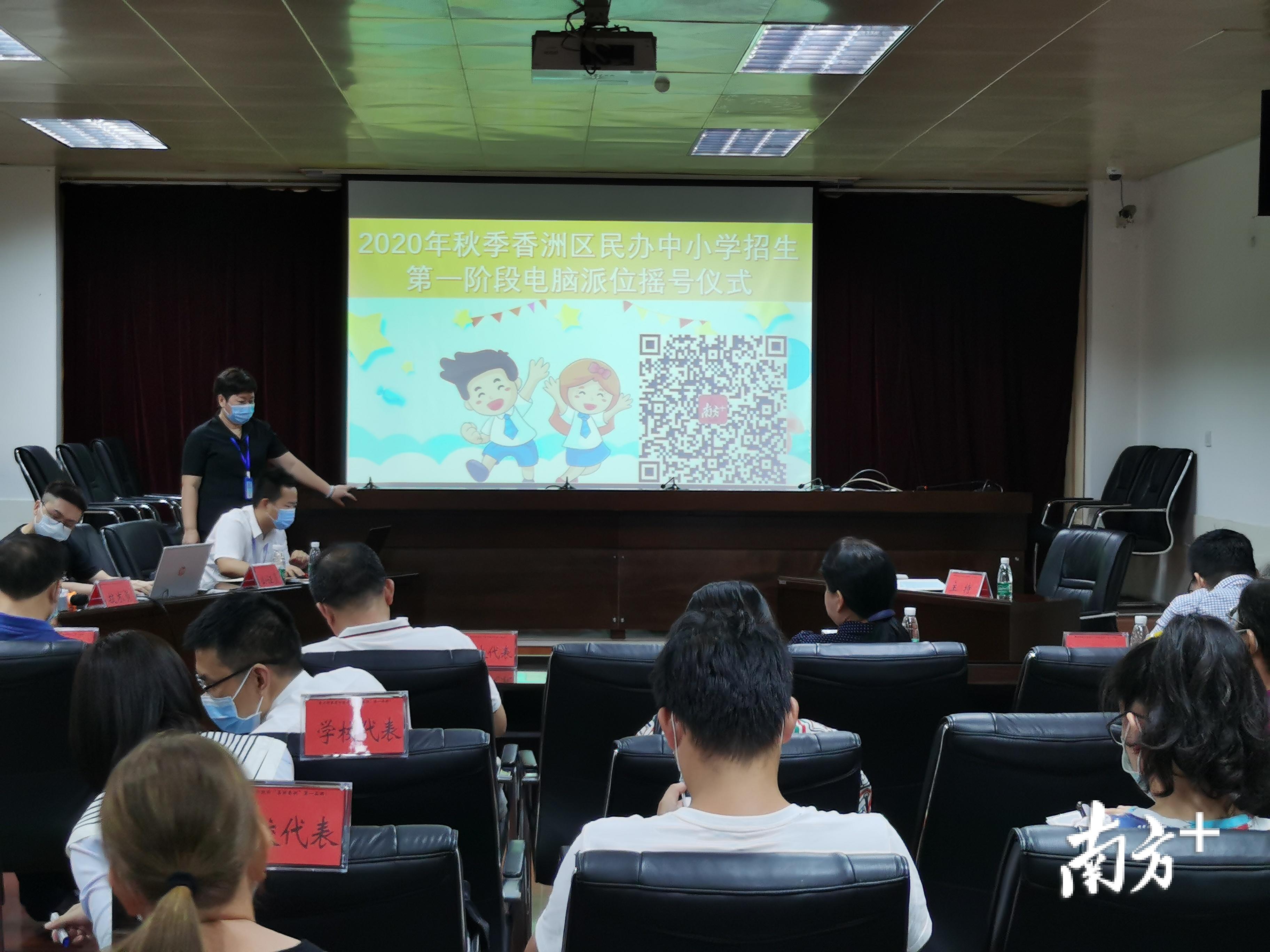 香洲公证处公证人员、区人大代表、区政协委员、学生家长代表及新闻媒体代表全程参与当天电脑派位摇号。