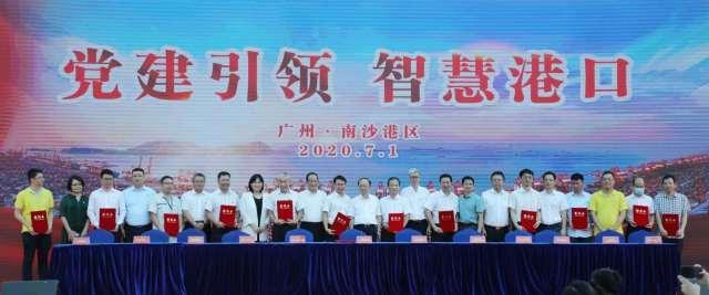 99名建设者宣誓:建成大湾区首个全自动化码头-中国港口网