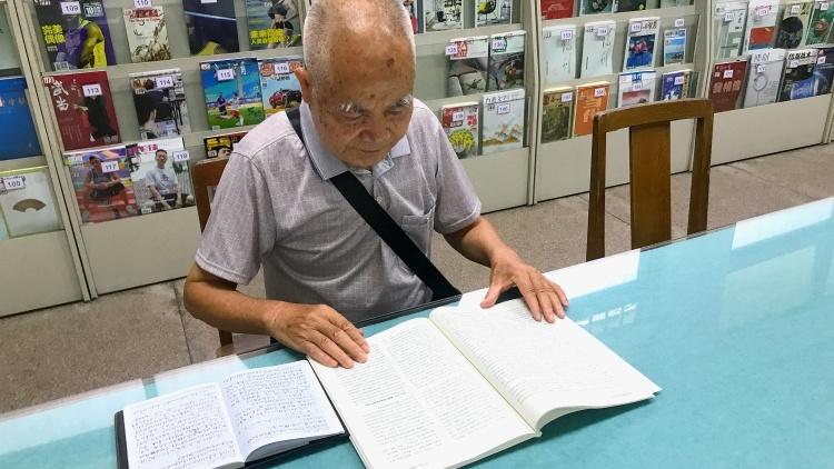 """书香新会:图书馆会""""老"""",而求知者常新"""