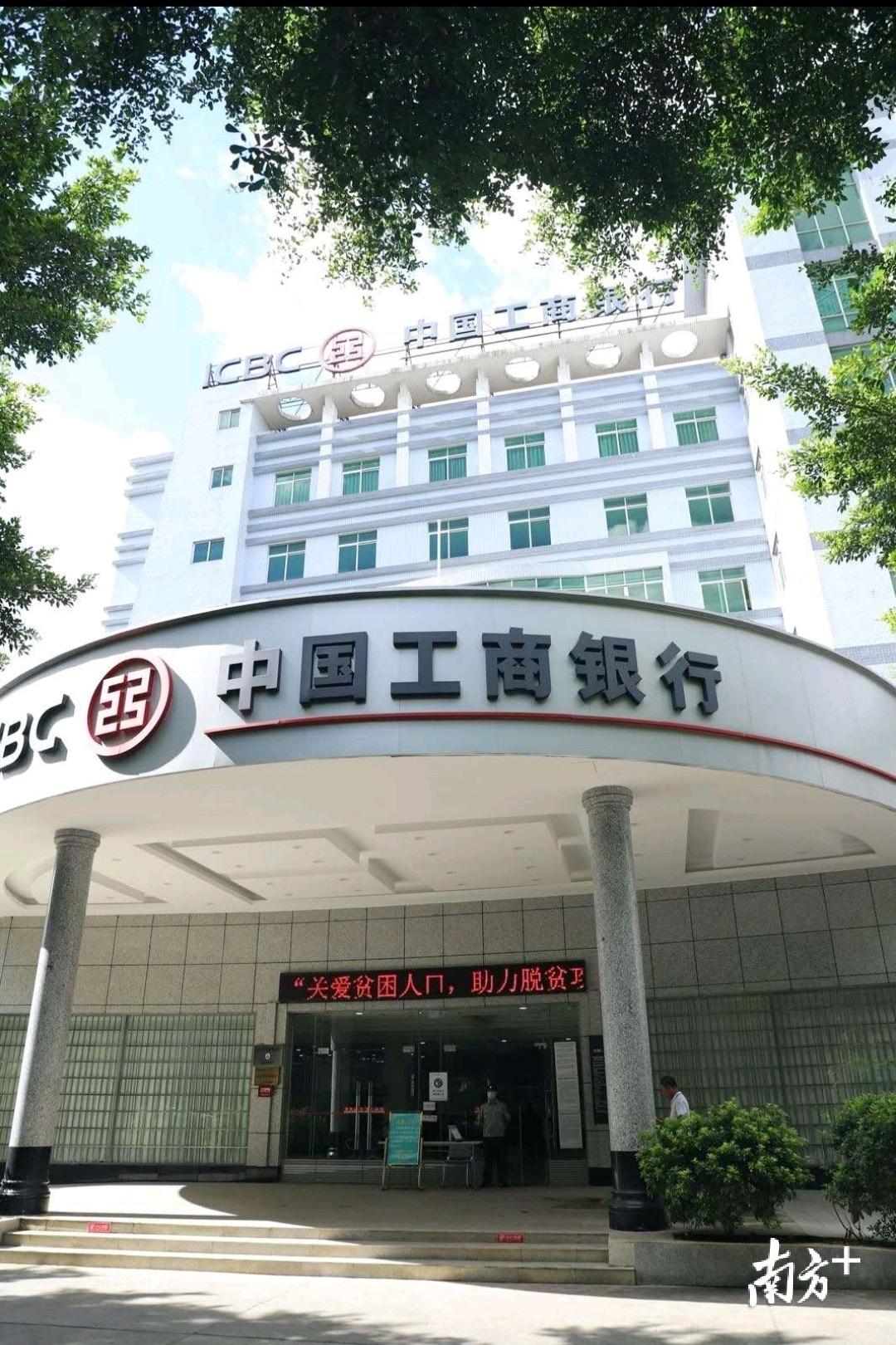 工行阳江分行办公楼外景。