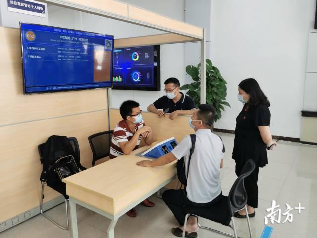 南海区人力资源智能化市场应用了大数据、AI分析、云计算等科技手段,是一个多维度的信息共享和就业服务平台。南海区人社局供图