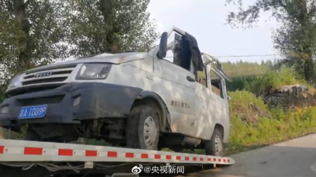 黑龙江五常一小客车发生事故致9死
