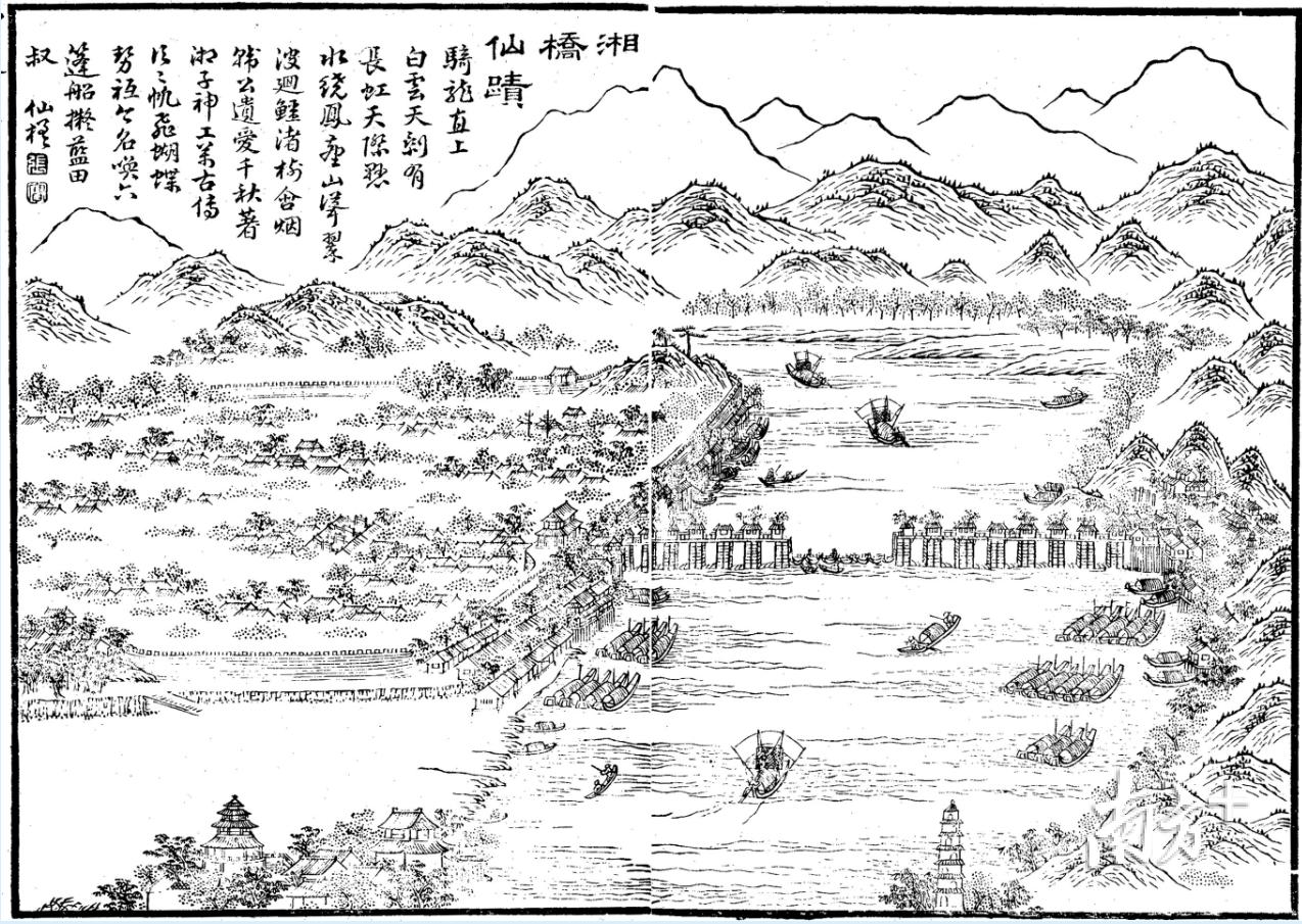 《湘桥仙迹》图。吴志敏供图