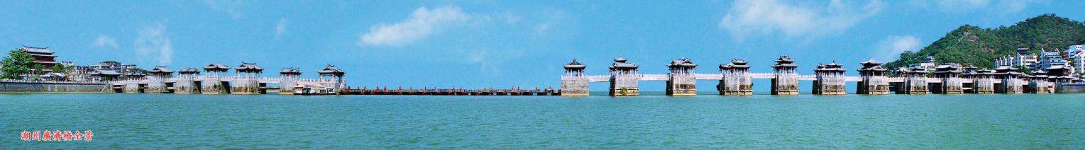2007年修复后的广济桥。潮州广济桥文物管理所供图